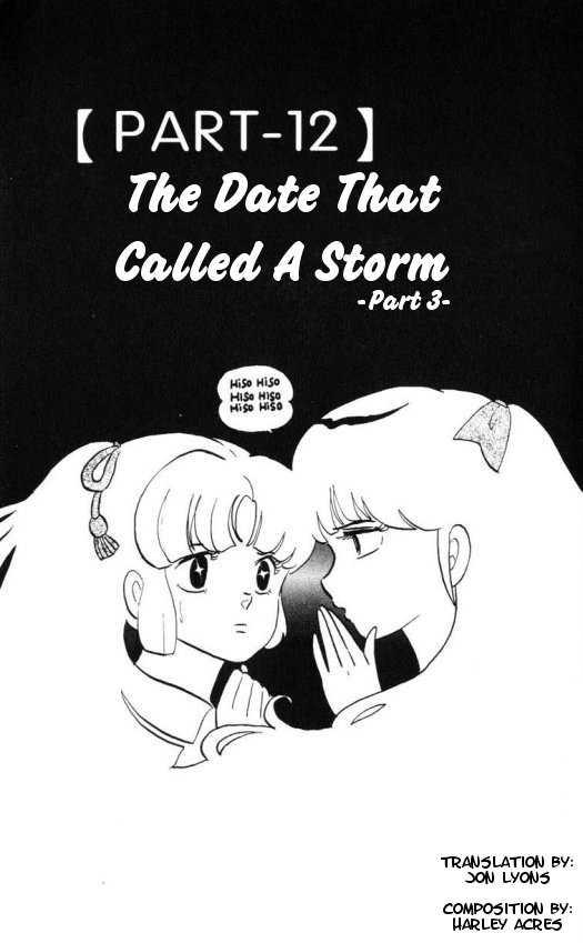 Urusei Yatsura 17 Page 1