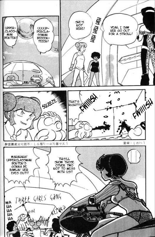 Urusei Yatsura 19 Page 3