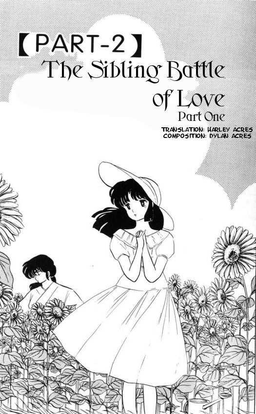 Urusei Yatsura 292 Page 1