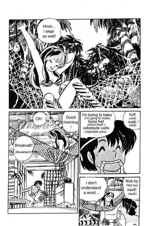 Urusei Yatsura 301 Page 2