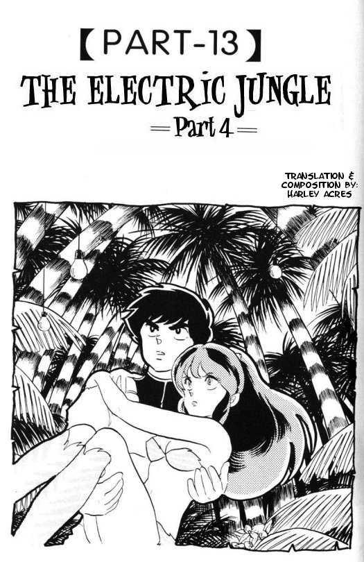 Urusei Yatsura 303 Page 1