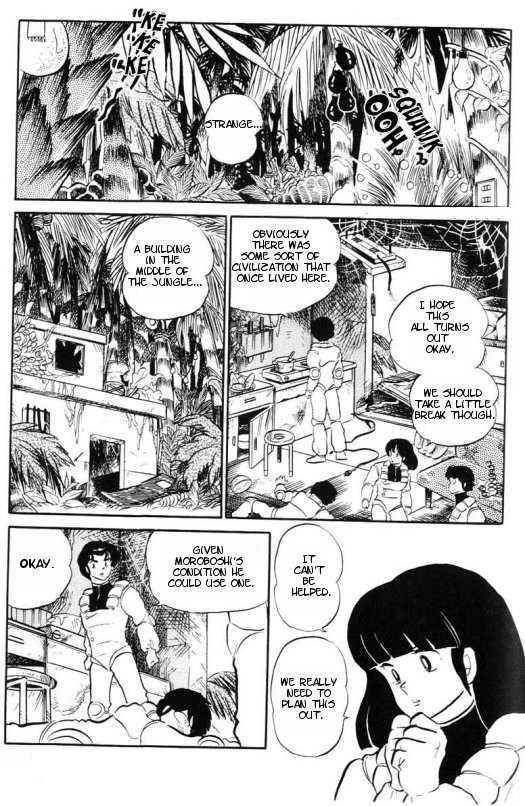 Urusei Yatsura 303 Page 2