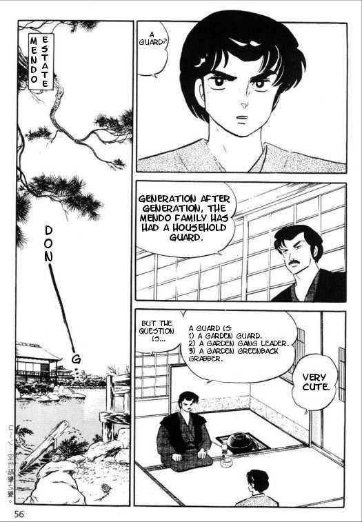 Urusei Yatsura 309 Page 2