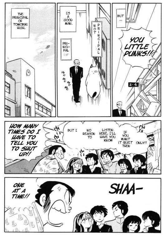 Urusei Yatsura 311 Page 2