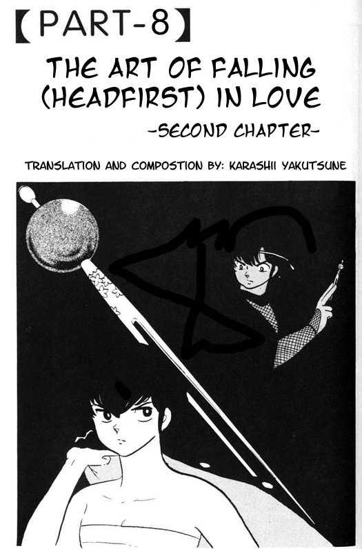 Urusei Yatsura 324 Page 1