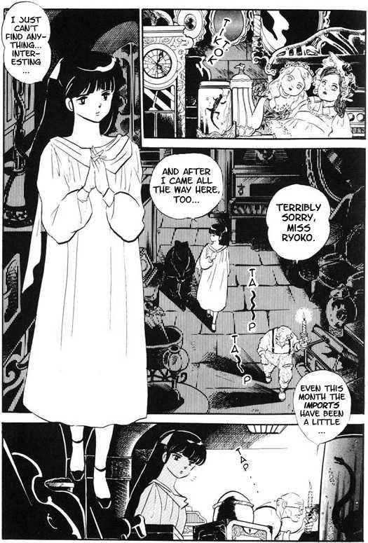 Urusei Yatsura 327 Page 2