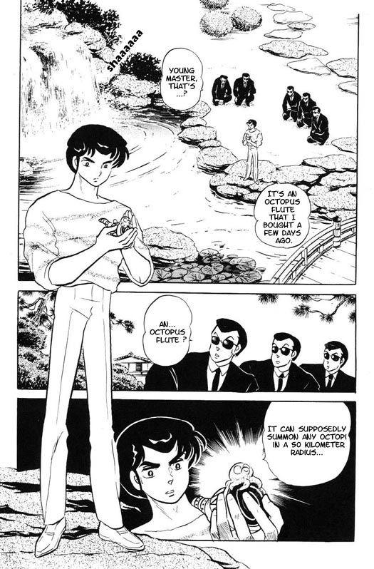 Urusei Yatsura 336 Page 2