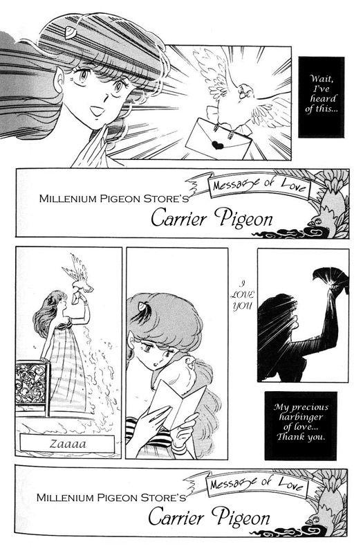 Urusei Yatsura 337 Page 3
