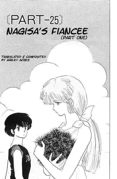 Urusei Yatsura 341 Page 1