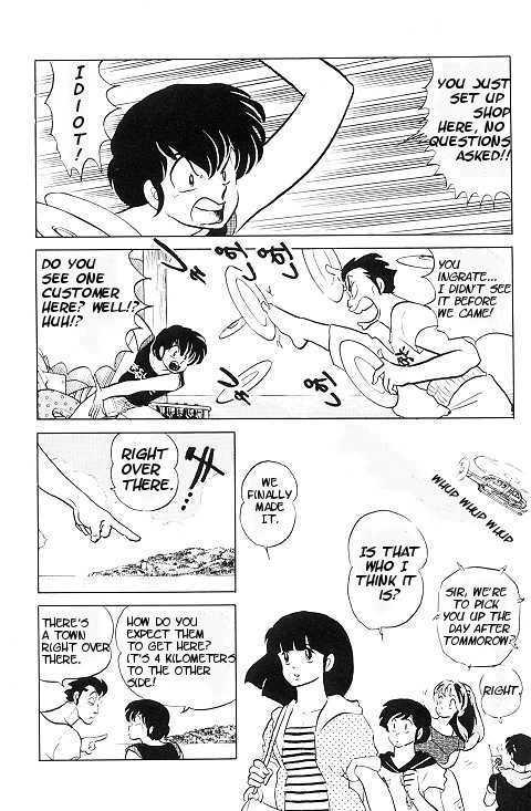 Urusei Yatsura 341 Page 3