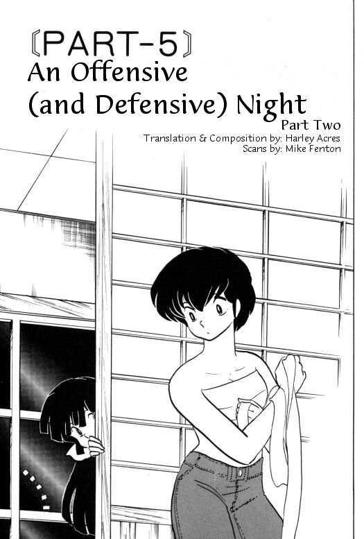 Urusei Yatsura 350 Page 1