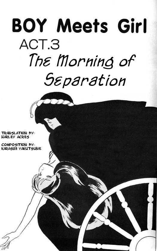 Urusei Yatsura 358 Page 1