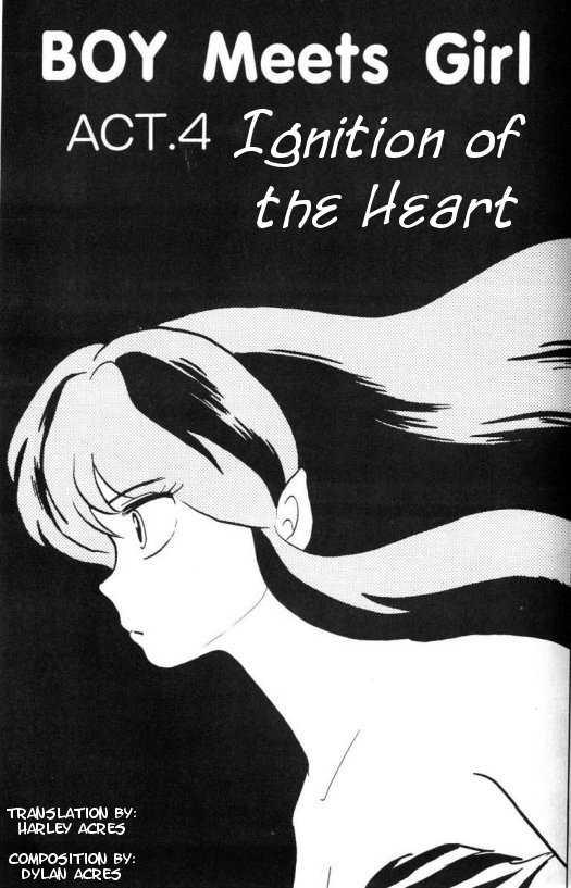Urusei Yatsura 359 Page 1
