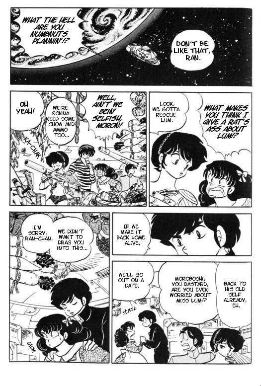 Urusei Yatsura 360 Page 2