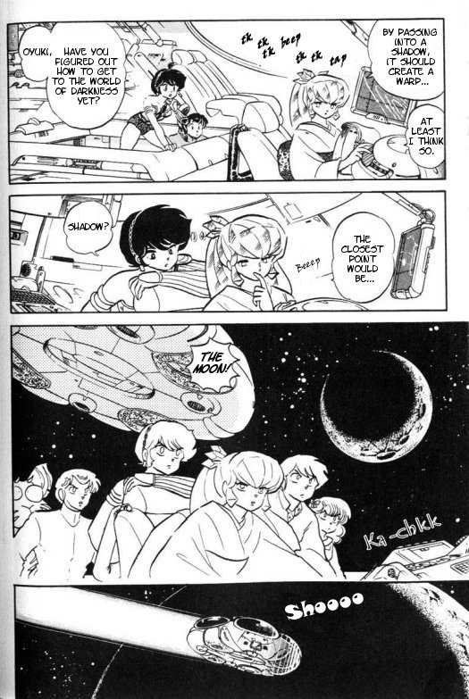 Urusei Yatsura 360 Page 3
