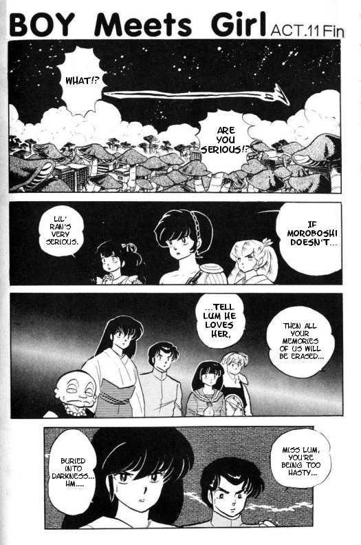 Urusei Yatsura 366 Page 1