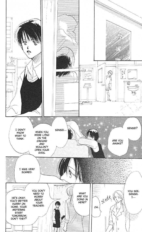 Sensei! 8 Page 3