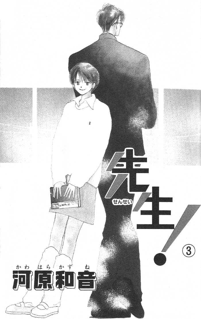 Sensei! 13 Page 3
