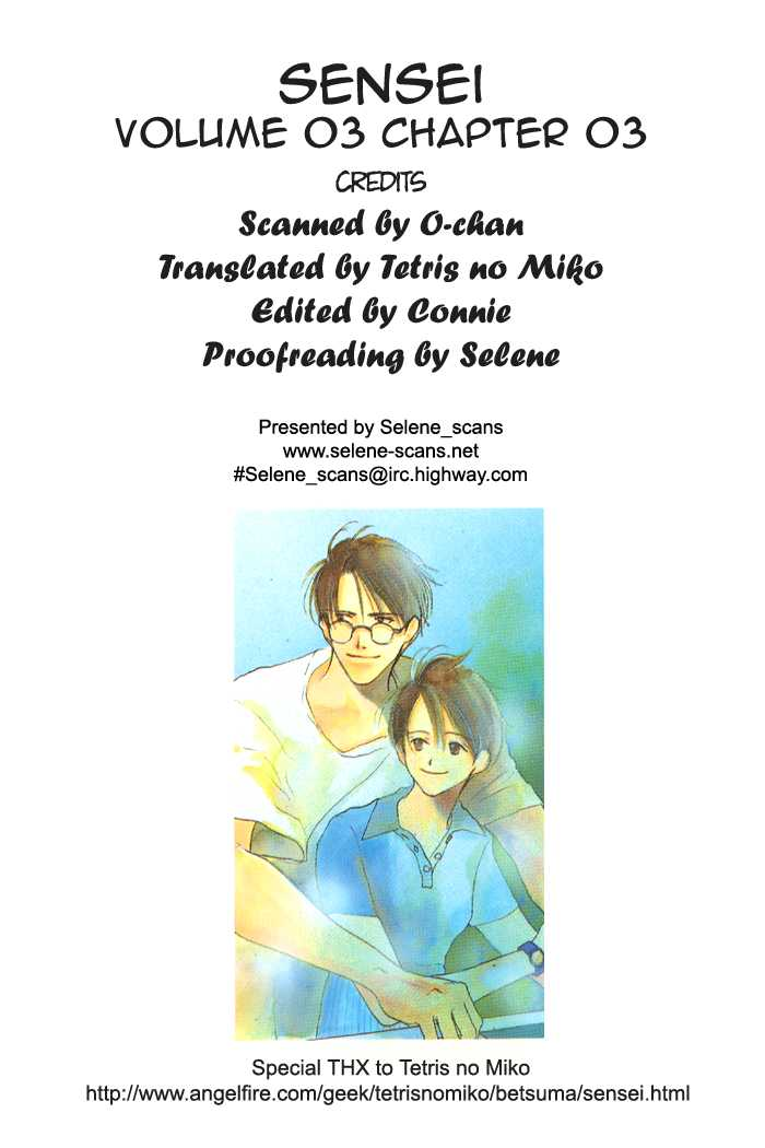 Sensei! 15 Page 1