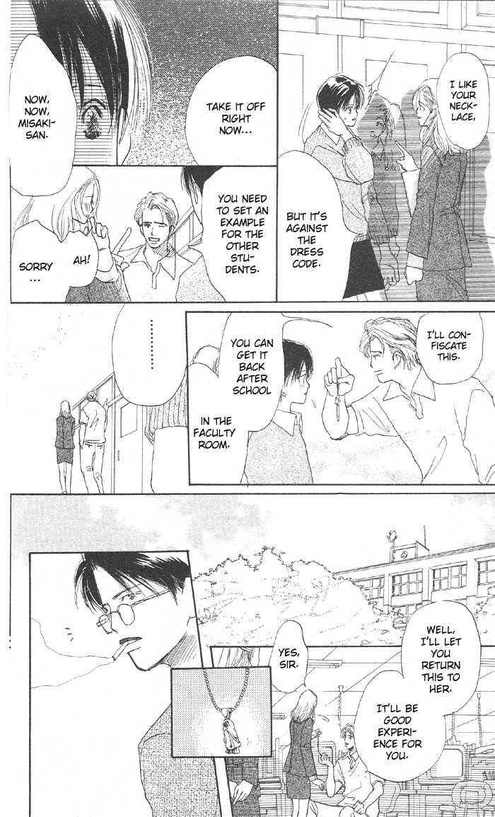 Sensei! 16 Page 2