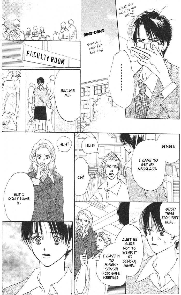 Sensei! 16 Page 3