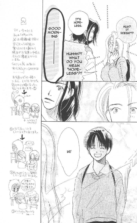 Sensei! 21 Page 3
