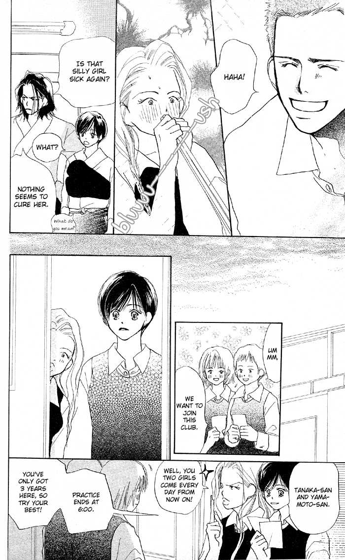 Sensei! 23 Page 2