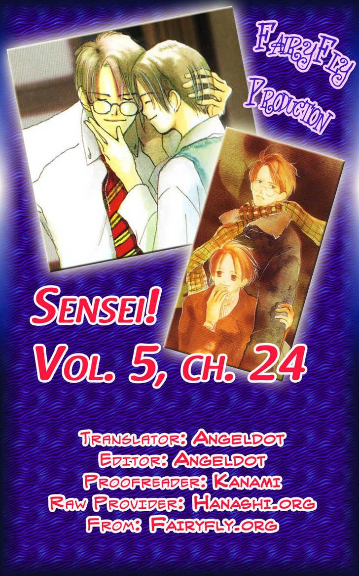Sensei! 24 Page 2