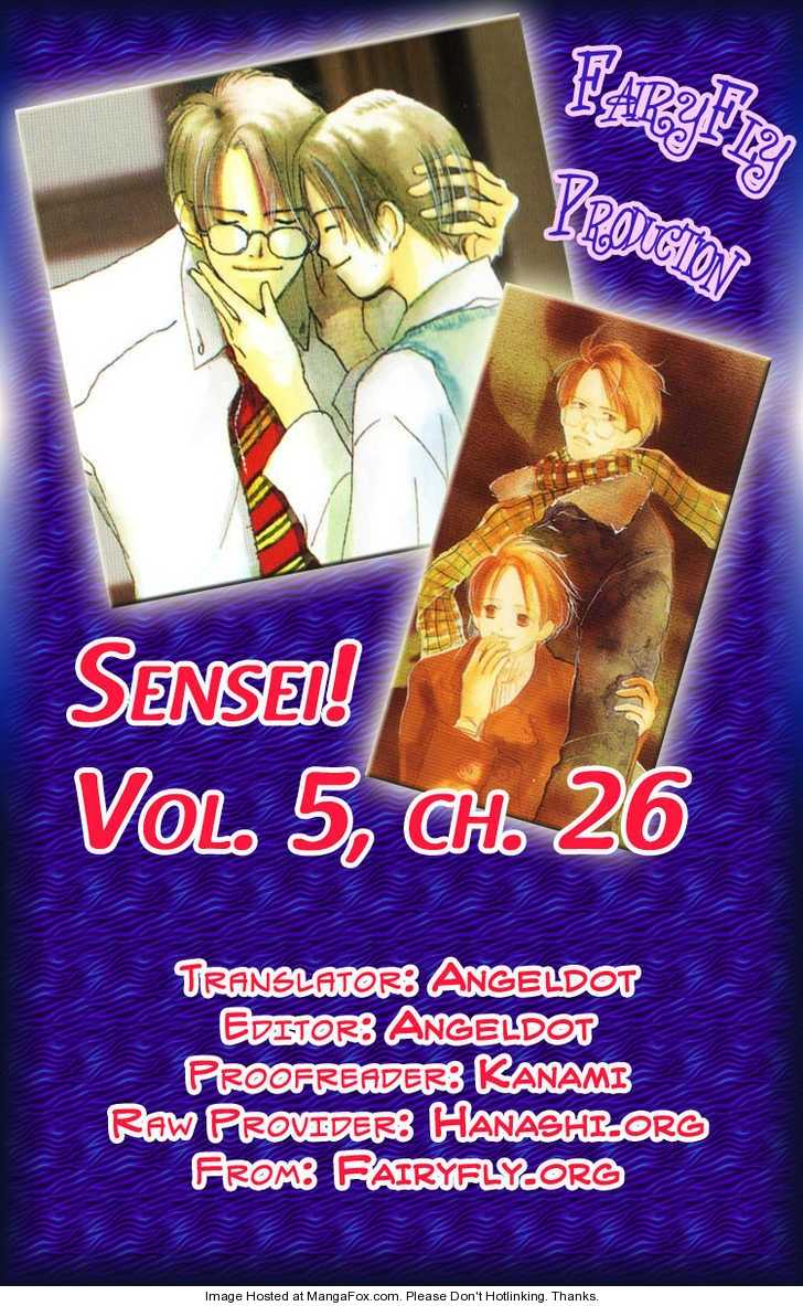 Sensei! 26 Page 1