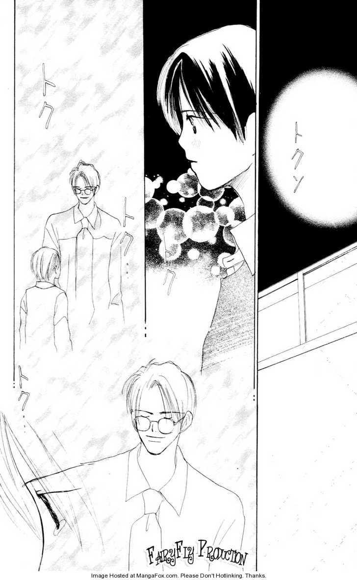 Sensei! 26 Page 2