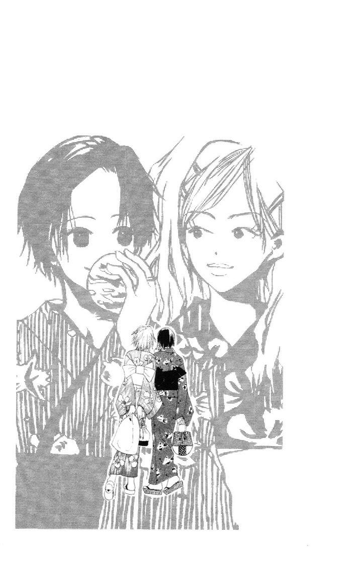 Sensei! 34 Page 1