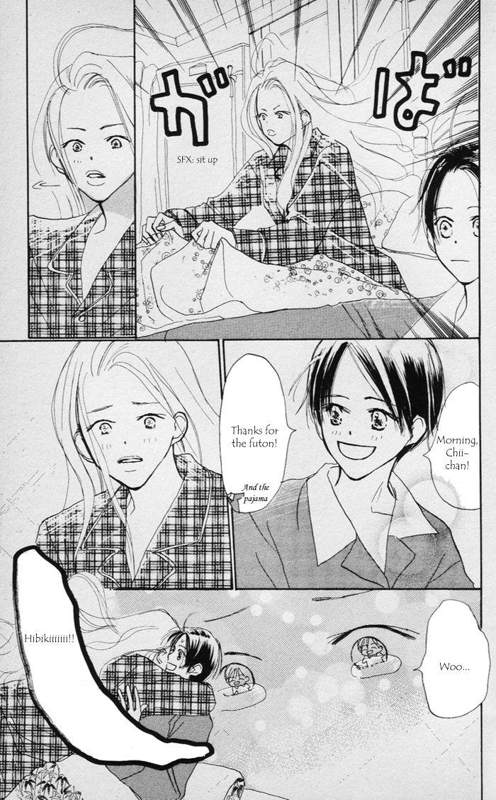 Sensei! 38 Page 2