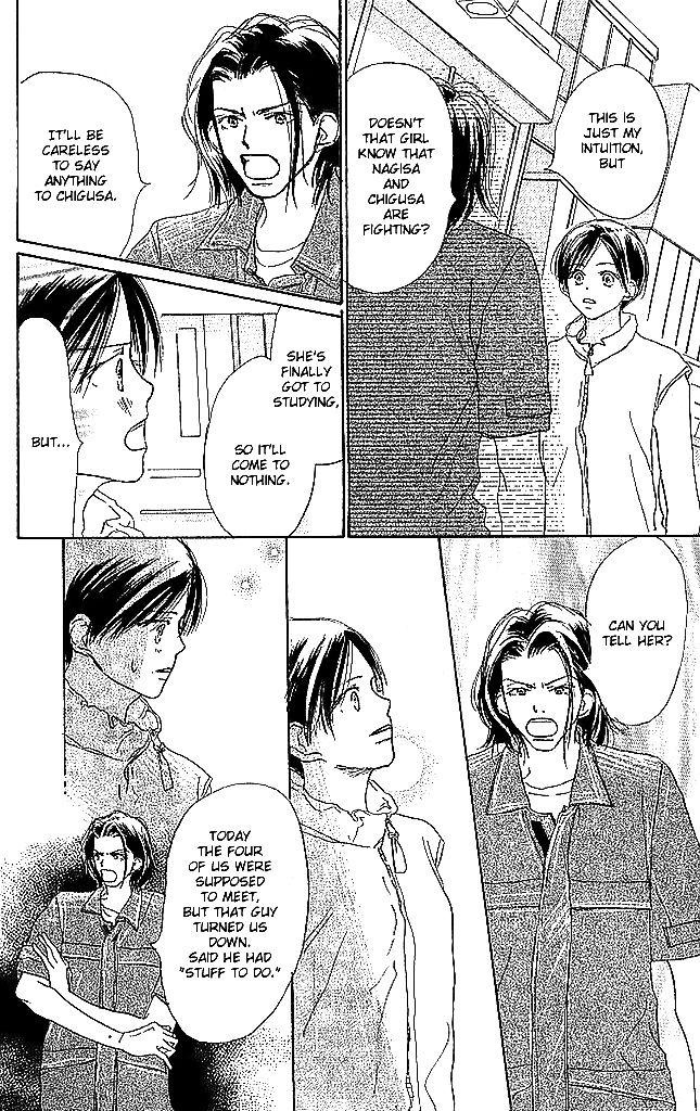 Sensei! 43 Page 3