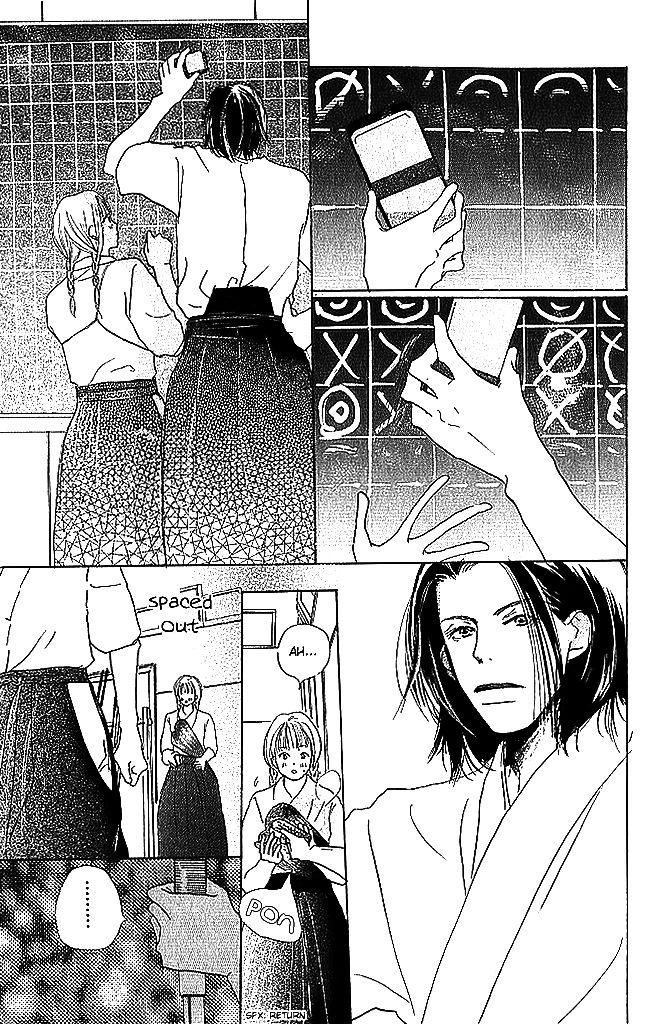 Sensei! 50 Page 2