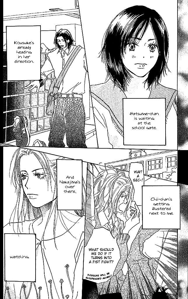 Sensei! 52 Page 1