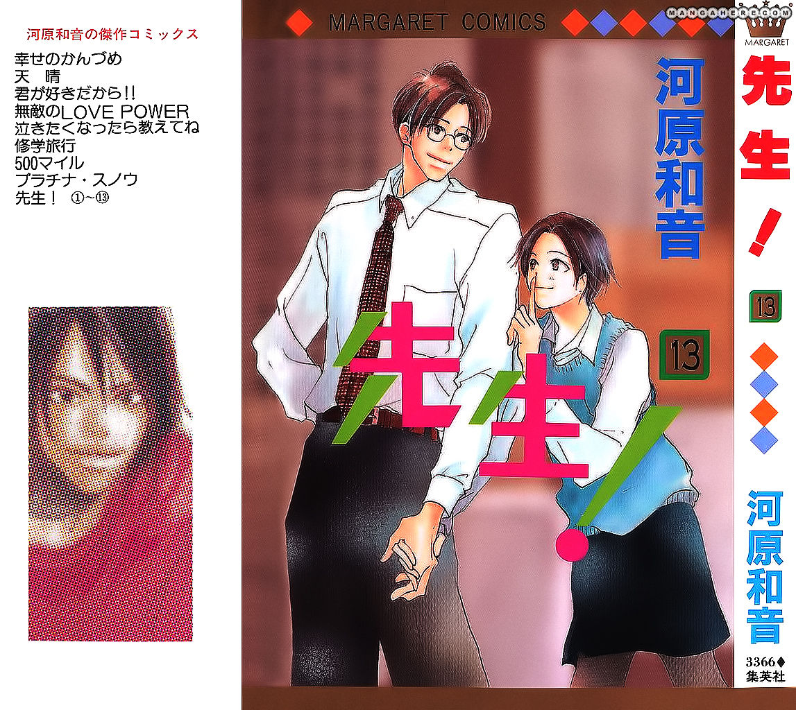 Sensei! 53 Page 1