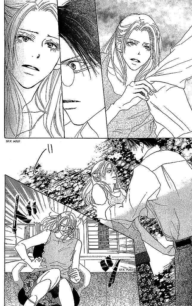 Sensei! 54 Page 1