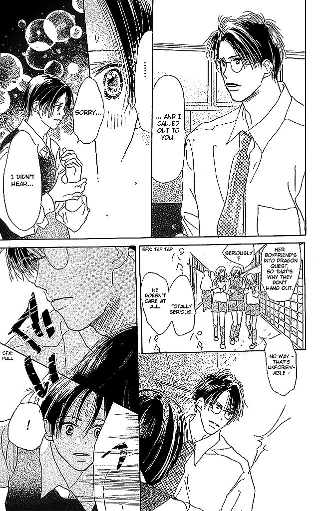 Sensei! 54 Page 4