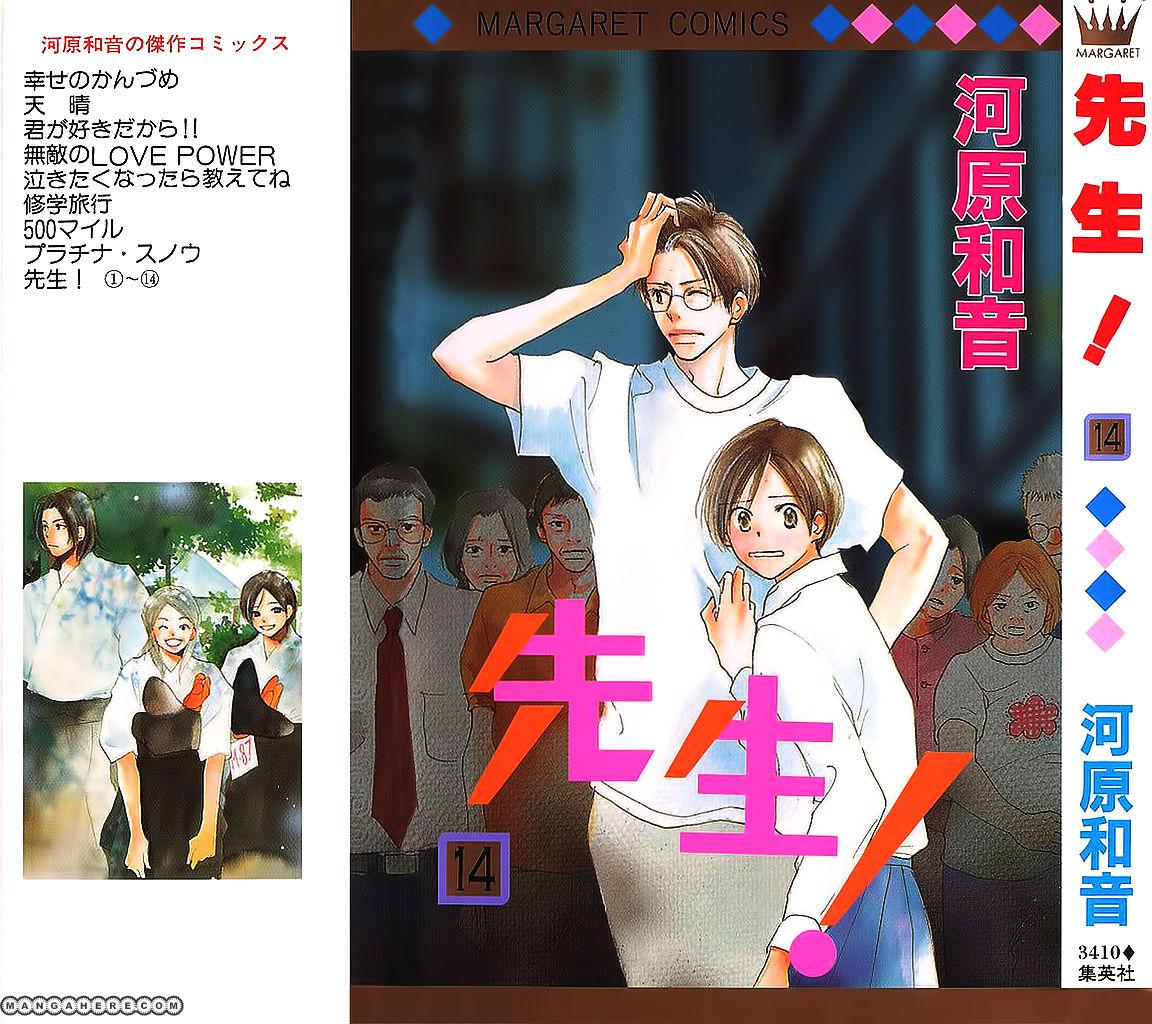 Sensei! 57 Page 1