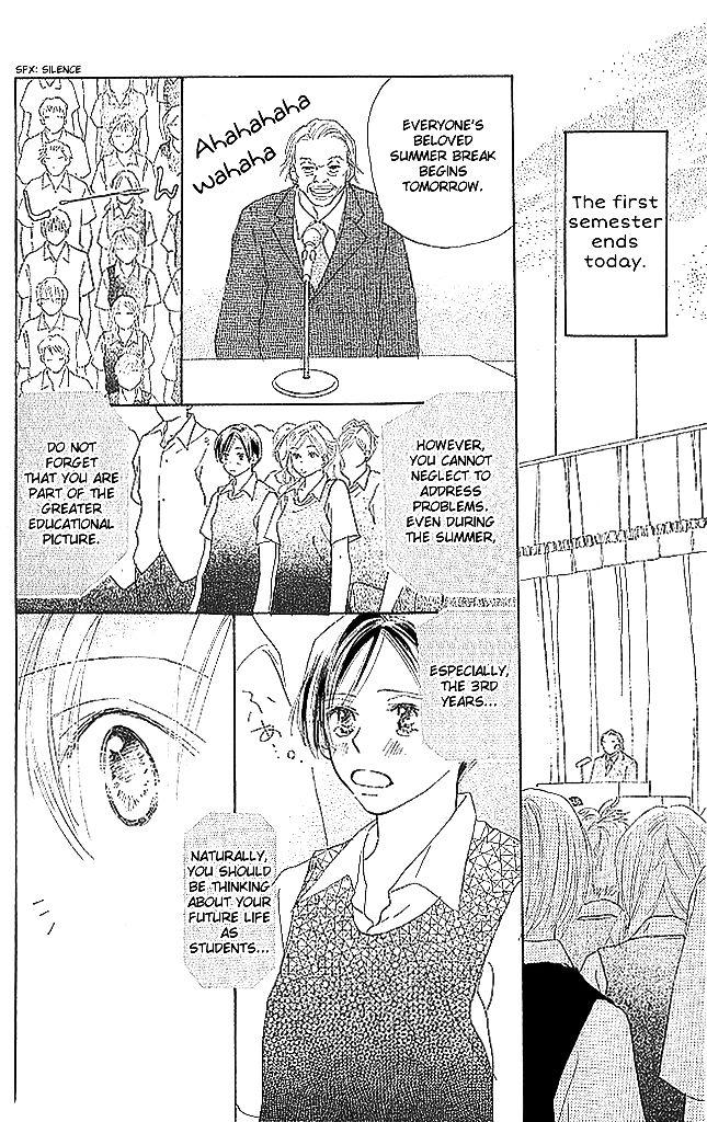 Sensei! 63 Page 2