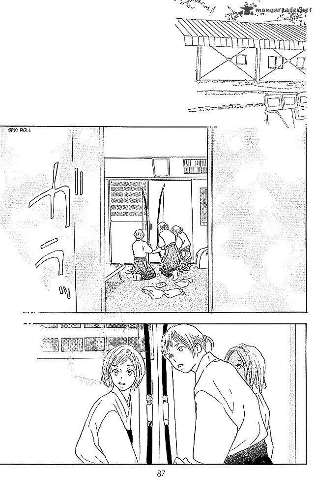 Sensei! 67 Page 1