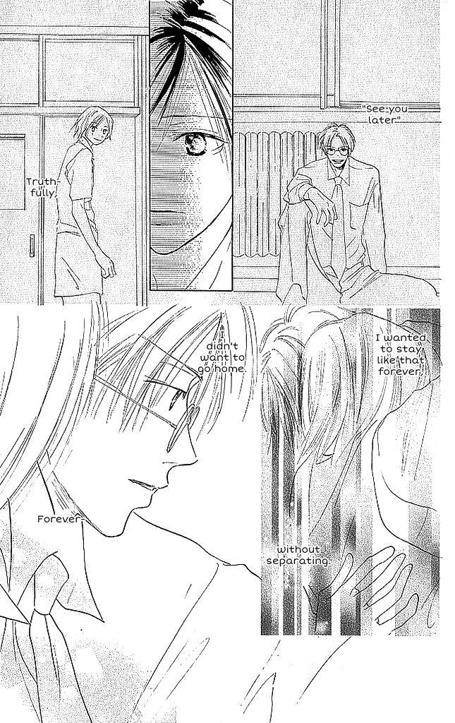 Sensei! 68 Page 2