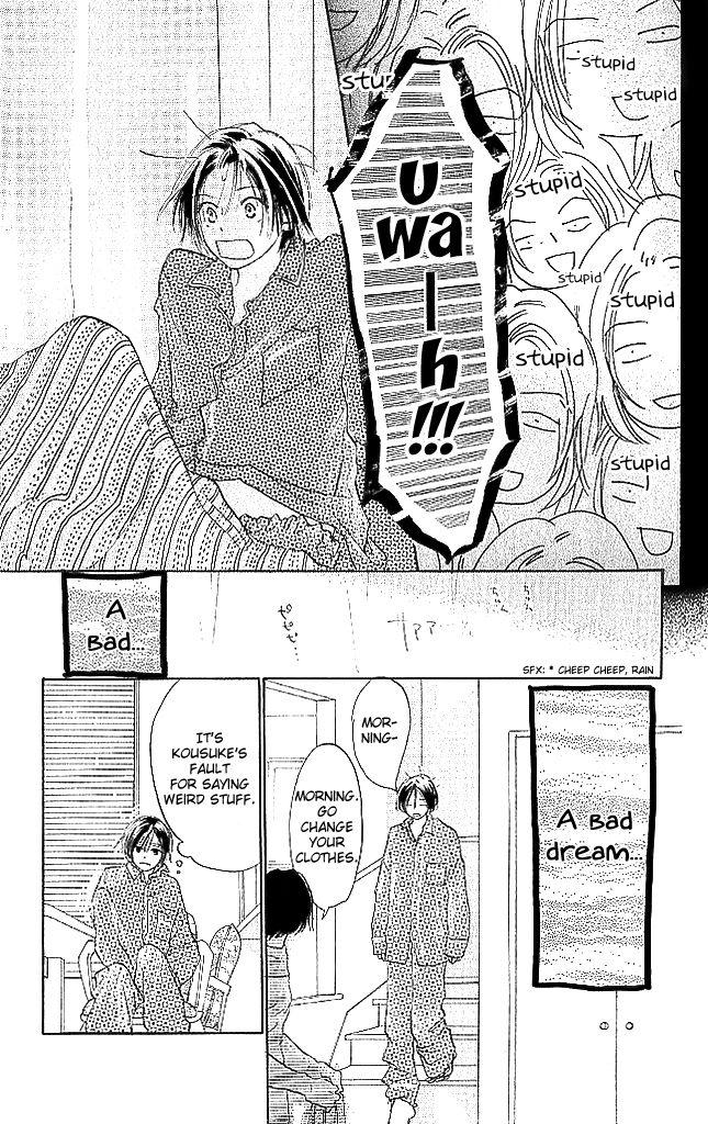Sensei! 70 Page 1