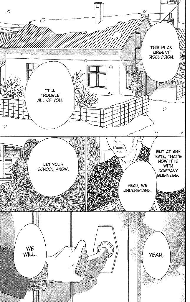 Sensei! 80 Page 1
