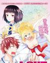 Love Rush! (Yamamoto Ryohei)