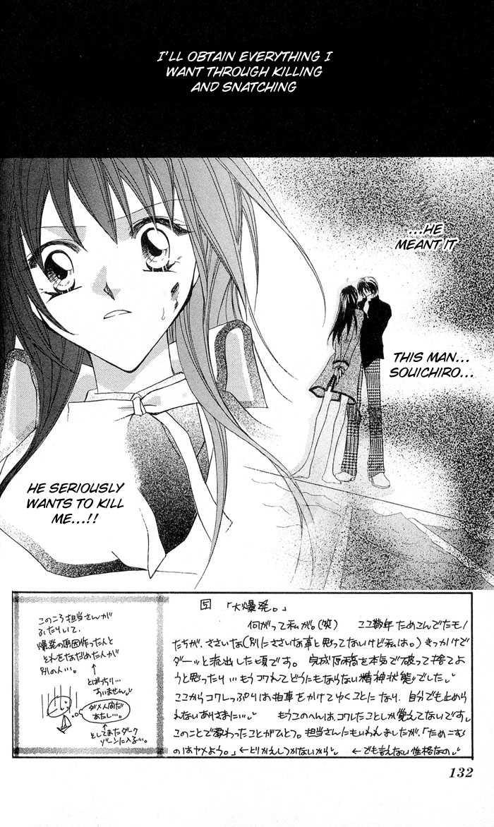 Shounen Harem 5 Page 2