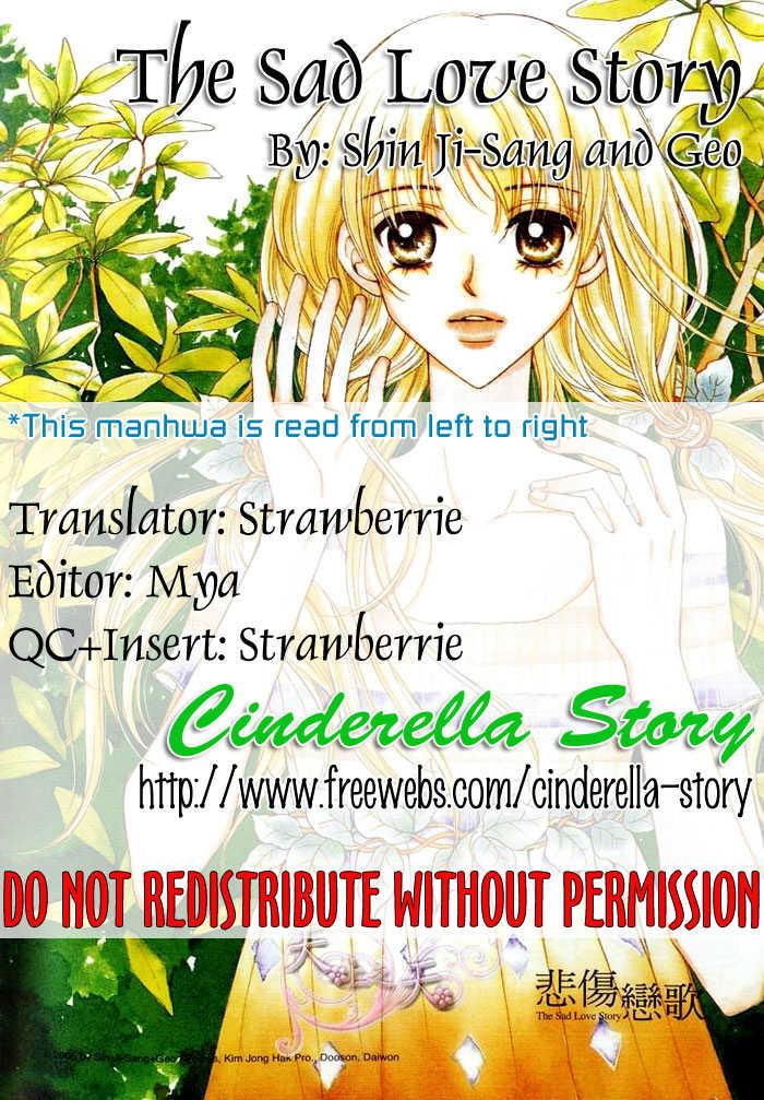 Kanashiki Koiuta 2 Page 1