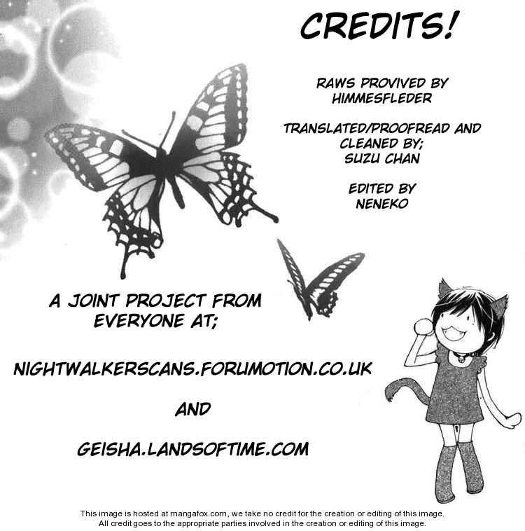 Kanashiki Koiuta 6 Page 1