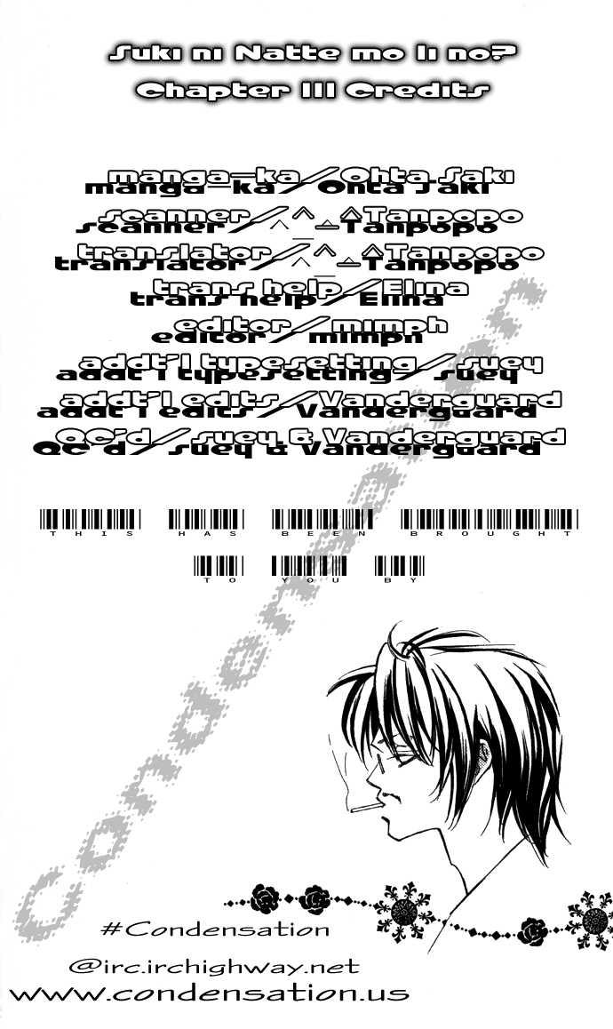 Suki ni Natte mo Ii no? 3 Page 1