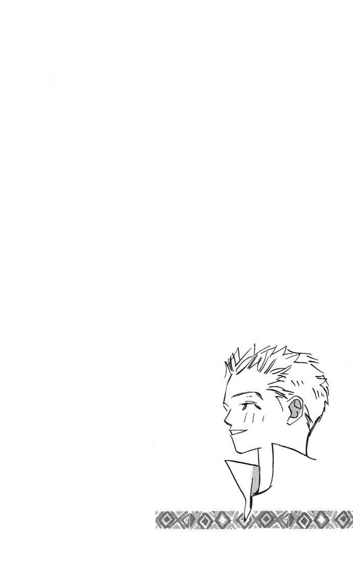 Suki ni Natte mo Ii no? 4 Page 2